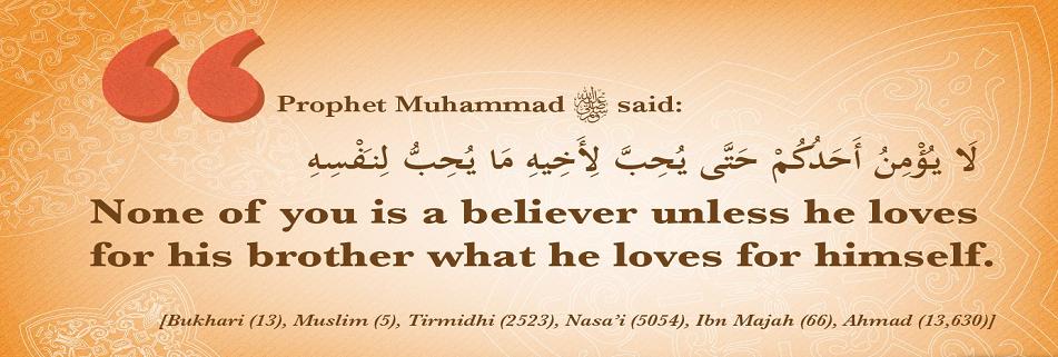 Importance of sisterhoodbrotherhood dawatul muminaat image m4hsunfo